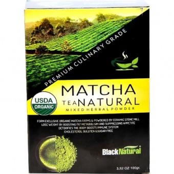 Matcha Çayı Matcha Tea